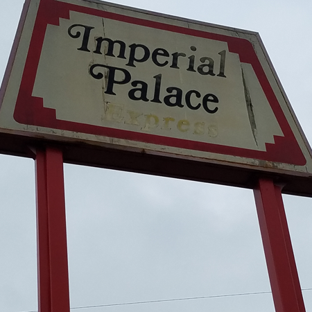 Imperial Palace Express
